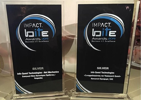 Διπλή βράβευση για την Info Quest Technologies στα Business IT Excellence Awards