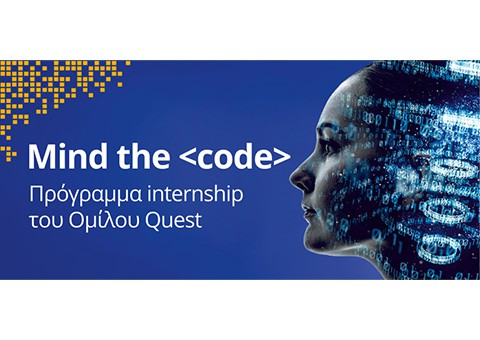 Mind the <code>:Quest Group Scholarship Program for code learning